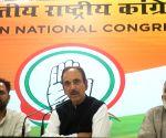 INLD MLA, JJP leader join Congress in Haryana