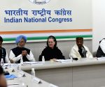 Cong to review all in-charge of states post MP, Raj fiasco