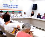 Congress top decision-making body meets to discuss LS rout