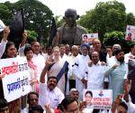 Congress MPs demonstration