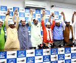 AAP to release manifesto on Thursday