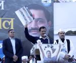 Tried to be Delhi's elder son in last 5 years: Kejriwal