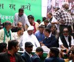 Arvind Kejriwal supports Hazare