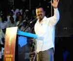 Kejriwal launches anti-corruption helpline