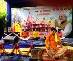 'Bhumi pujan' ceremony turns into Diwali celebration in Delhi-NCR