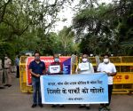 Former Union Minister Vijay Goel along with other leaders during a protest against Delhi govt. outside Lodhi Garden Reopening Parks in New Delhi