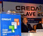 Haryana CM at CREDAI Conclave 2014