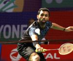 BAI rejects shuttlers' charge of Asia C'ship snub