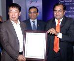 New Delhi: 35th Annual function of CEMA