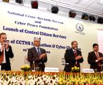 NCRB launches 'missing person', 'vehicle NOC' services