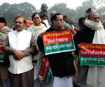 Socialist leaders' protest against Narendra Modi led Union Government