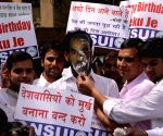 NSUI demonstration against PM Modi