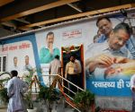 Delhi Mohalla Clinics cross 300-mark, target 1,000