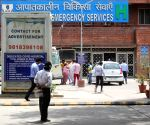 Delhi's LNJP hospital to start genome sequencing lab by July