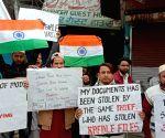 CAA protests at Jama Masjid: DMRC shuts old city stations