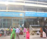 Canara Bank reports Q4 net profit of Rs 1,011 cr