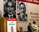 President Mukherjee presents Jnanpith Award to Kedarnath Singh