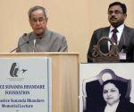 20th Justice Sunanda Bhandare Memorial Lecture