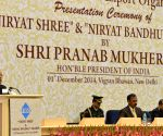 President Mukherjee presents 'Niryat Shree' and 'Niryat Bandhu' Awards for the year 2010-11