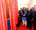 President Mukherjee  inaugurates the Financial Literacy Centre, Financial Library and Financial Awareness Festival in President's Estate