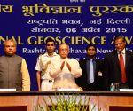 National Geoscience Awards 2013