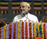 Narendra Modi at International Buddha Poornima Diwas Celebration 2015