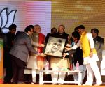 PM at BJP rally