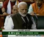 Forget numbers, be active in House, PM tells opposition