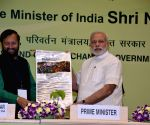 Modi addresses at the Conference of State Environment and Forest Ministers