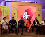 'Tere Sheher Mein' - press conference