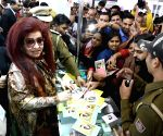 International Trade Fair (IITF)-2016 - Shahnaz Husain