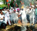 Youth Congress Kisaan Morcha