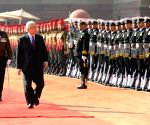 Ceremonial reception for President of  Singapore