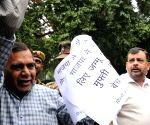 JKNPP demonstration against BJP-PDP alliance