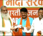 Another Trinamool MLA joins BJP