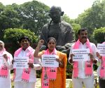 TRS MPs demonstrate at Parliament House