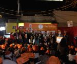 Sushma Swaraj Election Rally
