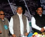 Uttarakhand CM during a programme organised on the eve of International Mountain Day