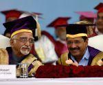 Vice-President, Delhi CM during the Convocation of Guru Gobind Singh Indraprastha University