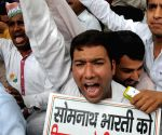 Youth Congress demonstration against Somnath Bharti