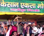 Free Photo: New Delhi : Youth Farmers Day celebrated on Ghazipur border