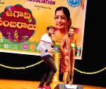 New Jersey Telugu Association Ugadi Sambaralu 2017