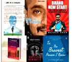 New titles to read this World Book Day
