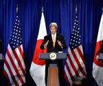 U.S. NEW YORK JAPAN PRESS CONFERENCE