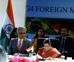 New York: G-4 Foreign Ministers meeting