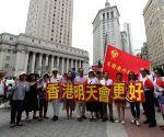 U.S. NEW YORK HONG KONG RETURN ANNIVERSARY
