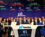 U.S. NEW YORK 111 INC NASDAQ IPO