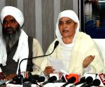 Newly appointed SGPC President Bibi Jagir Kaur's press conference