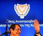 CYPRUS NICOSIA ANASTASIADES ANNOUNCEMENT