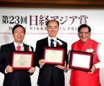 Nikkei Asia Prize